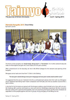 Issue 57 - Spring 2015